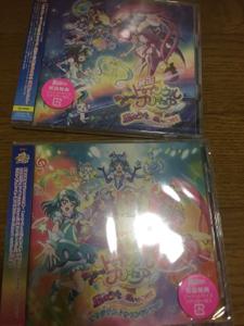 7844 - (株)マーベラス 映画スタートゥインクルプリキュア サウンドトラック 主題歌CD