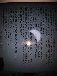 7707 - プレシジョン・システム・サイエンス(株) ぴーちゃん愛好家のみなさん深夜にこんばんはー。 現地からの情報がとどきましたよ。 😃✌ね。 アヒルの