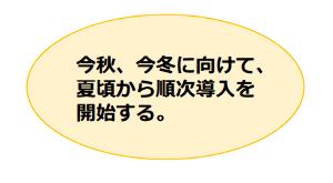 7707 - プレシジョン・システム・サイエンス(株) >2654 >天安門事件の悲劇を繰り返すのか8月31日 19:45 >昨日のNHKの社長の発言だけど