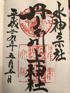 パワースポット・寺社巡り・御朱印集め仲間募集 in 関西 奈良県東吉野村にある丹生川上神社で御朱印を頂きました。 こちらは水の神様が祀られている神社だそうで、