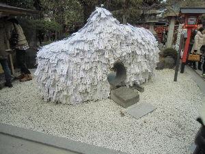 パワースポット・寺社巡り・御朱印集め仲間募集 in 関西 いるのか、いないのか不明ですが、勝手に投稿します。 皆さん、こんばんは。 今日は京都のパワースポット