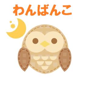 3197 - (株)すかいらーくホールディングス (〃艸〃)/
