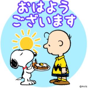 3197 - (株)すかいらーくホールディングス おはようさん