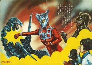 ウルトラマンレオ復活! 告知失礼します、俳優をしています廣田トモユキと申します。  7月27日(日) 調布FMにて放送されま
