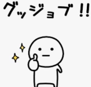 6613 - (株)QDレーザ いいね🎵\(^^)/