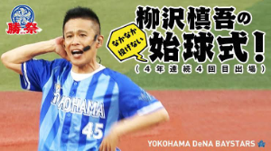 6613 - (株)QDレーザ なかなか投げない 柳沢慎吾の始球式みたいに  ずーっと 長いこと連ちゃんする ストップ高!