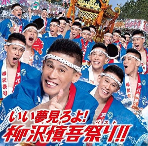 6613 - (株)QDレーザ 祭り!!!!!! 大相場!!大相場!!大相場!!