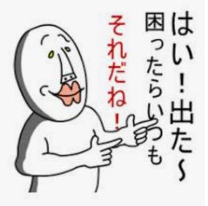 6613 - (株)QDレーザ アハハハ🤣  出たよ🎵