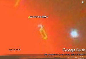 宇宙のひもを発見! かなり大きな小惑星のような影発見