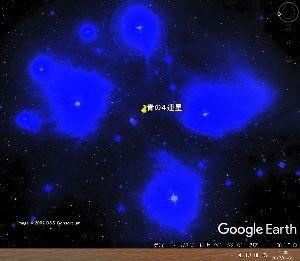 宇宙のひもを発見! めずらしいと思います。