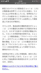 2586 - (株)フルッタフルッタ 違うんか❓