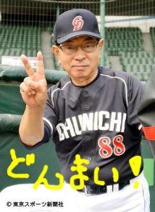 2015年9月28日(月) DeNA vs 広島 25回戦 (^◇^)