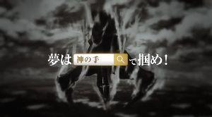 4346 - (株)ネクシィーズグループ 神の手から 日本を元気に 代表するようなアイドルグループを作ってほしいですね。神の手のプラットフォー