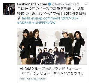 4346 - (株)ネクシィーズグループ AKB48の公認アパレルがスタートしました。様々なコラボをしていく そうなので 神の手とのコラボも見