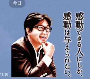 4346 - (株)ネクシィーズグループ 欅坂46の新曲MVをはじめてみた時は 涙がでてきた 圧倒され感動したよ。  その熱狂 秋元康さん 近