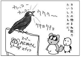 4346 - (株)ネクシィーズグループ そうかな(笑)