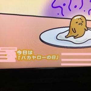 4346 - (株)ネクシィーズグループ んっ・・・