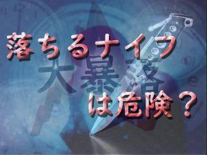 6264 - (株)マルマエ ここも危ないな!3,000円という煽りで売られてしまいそう!