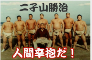 6264 - (株)マルマエ マルちゃん、今日はどうかな?ガンバっ❗  ブレイクスルー感染・高市早苗氏・台風・秋寒に気をつけよう!