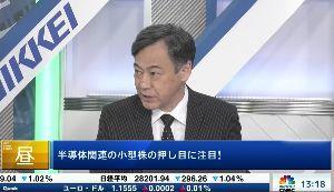 6264 - (株)マルマエ そういえば10/12の日経CNBC『昼エクスプレス』で紹介されてたな。 東証一部で時価総額200~3