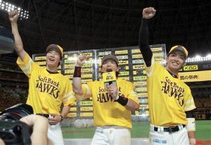九州のダル!武田翔太#30 今日勝てば、まだまだ優勝可能な大一番!  絶対に負けられない試合での先発だが 翔太くんが、平常心で投