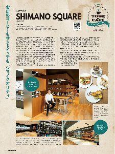 7309 - (株)シマノ シマノ直営店