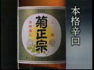 9201 - 日本航空(株) JALを見ると、東芝を思い出す。 東芝を見ると、JALを思い出す。  ~♪