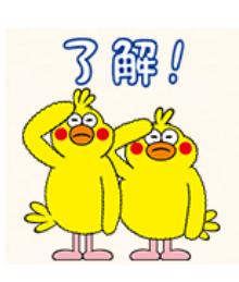 2915 - ケンコーマヨネーズ(株) ケンコー\(^o^)/  2人の元農相に多量のタマゴ献金した♬養卵業界のおかげか💛  良いタマゴで、
