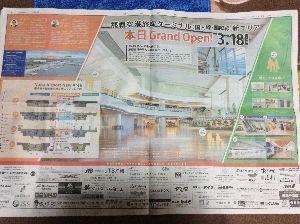 沖縄の株式銘柄と経済状況を話そう 。