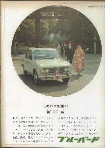 九重佑三子の初代「コメットさん」 ゴールデンウィーク、陽気が良くて最高ですね!  籾山さん、返信書込みありがとうございます。お忙しいと