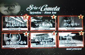 九重佑三子の初代「コメットさん」 1967~68週刊TVガイド『テレビ人気投票ベストテン』より ★夏も近づく♪せまる初夏~  さて僕の