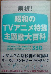 九重佑三子の初代「コメットさん」 『コメットさん』関係記事リスト1967追加~2016新刊 ★皆様、連休いかがでした?  この九重『コ