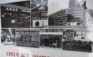 九重佑三子の初代「コメットさん」 2017.9.8PM東京レポート ★今週ベネチア映画祭グランプリを獲った『シェイプ・オブ・ウォーター