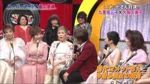 九重佑三子の初代「コメットさん」 歌え!昭和のベストテン スーパーアイドル春の祭典 ★No.1803~1805のGIN*****さん、