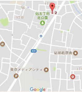 九重佑三子の初代「コメットさん」 ごめんなさい。今のは428号から砧南商店街方向へ向かっての画像です。右が藤井青果店。鰻屋は地図でしま