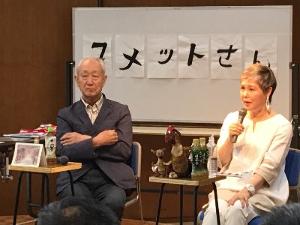 九重佑三子の初代「コメットさん」 コメットさん50周年記念特番とベータン50年ぶり復活新作案 ★ついに師走ですが、『コメットさん』50