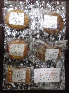 九重佑三子の初代「コメットさん」 山際永三監督幻のデビュー作『狂熱の果て』来月上映ほか ★もうすぐ1月も去り、間もなく2月到来。  ★