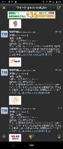 7610 - (株)テイツー 商標登録