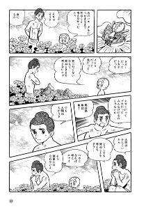 2156 - セーラー広告(株) みつめぞくもじんるいではあるw(爆)