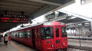 †九州の鉄道を応援しよう† 九州横断特急
