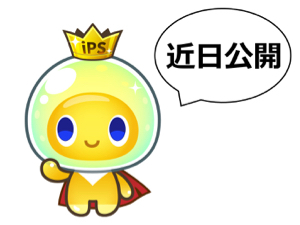 4978 - (株)リプロセル 黄金ちゃん