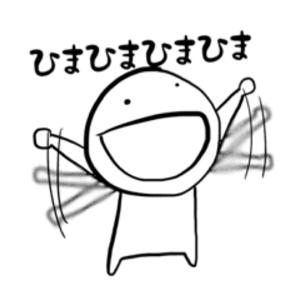 4978 - (株)リプロセル ひまひま