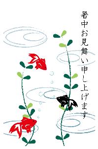 ◇ 風と旅しませんか~ ◇ 源さん、 Mr・LKJ こんばんはヾヾ(*^▽^*)〃〃  連日の猛暑要警戒ヾ(;´▽`