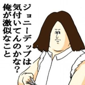 3658 - (株)イーブックイニシアティブジャパン はいどうも~
