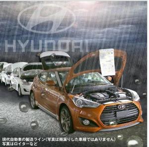 韓国自動車産業  以前オイラの地方(県庁所在都市)にも国道沿いの一等地に現代自動車の結構立派なディーラーがあった、し