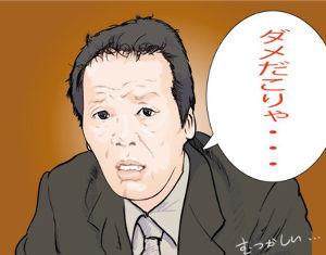 小川さん、お辞めになりなさい! 同点の九回2死二塁で、小笠原との勝負を選択したことも裏目に出た。小川監督は「(カウントが)3ボールに