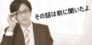 小川さん、お辞めになりなさい! 小川監督「切り替えてやるしかない」.