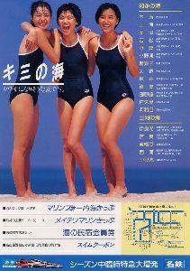 9048 - 名古屋鉄道(株) 日経平均はグッと上がり出したのに、乗り物株はパッとしないのは、やっぱ原油高の影響ですかねぇ・・・。