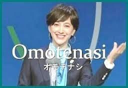 4987 - (株)寺岡製作所 >養生テープは東京五輪の建設需要旺盛。(四季報)  2020年に向けて⤴︎⤴︎⤴︎🤗