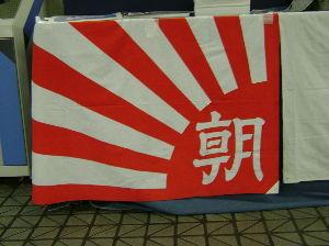 欺瞞と独善だらけの朝日新聞を検証しよう! 朝鮮人元売春婦像の設立の共同正犯には 国賊吉田、反日朝日、朝敵植村、売国瑞穂も 含まれております!